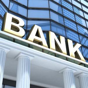 Банки Самары