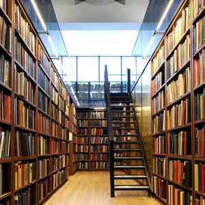 Библиотеки Самары