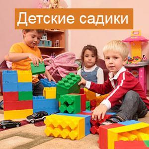 Детские сады Самары
