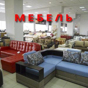 Магазины мебели Самары