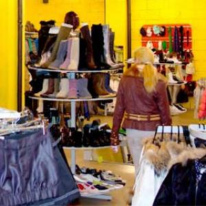 Магазины одежды и обуви Самары