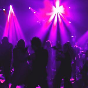 Ночные клубы Самары