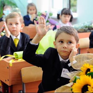 Школы Самары