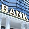 Банки в Самаре