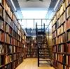 Библиотеки в Самаре