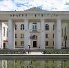 Дворцы и дома культуры в Самаре