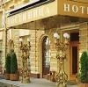 Гостиницы в Самаре