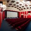 Кинотеатры в Самаре