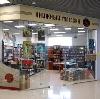 Книжные магазины в Самаре