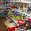Магазины хозтоваров в Самаре
