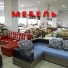 Магазины мебели в Самаре