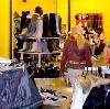 Магазины одежды и обуви в Самаре
