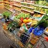 Магазины продуктов в Самаре