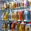 Парфюмерные магазины в Самаре