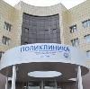 Поликлиники в Самаре
