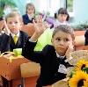 Школы в Самаре