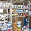 Строительные магазины в Самаре