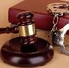 Суды в Самаре