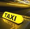 Такси в Самаре