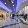 Торговые центры в Самаре