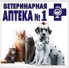 Ветеринарные аптеки в Самаре