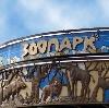 Зоопарки в Самаре