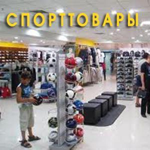 Спортивные магазины Самары