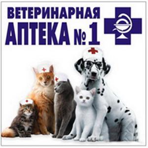 Ветеринарные аптеки Самары
